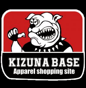 KIZUNABASE リンクボタン